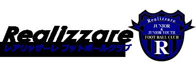 Realizzare レアリッザーレ フットボールクラブ 札幌市平岸